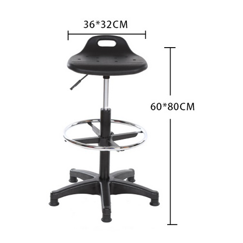 Lab Stool for Science, Chemistry, Physics and Biology Laboratory